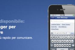 Facebook lancia messenger !