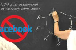 Facebook: Vietate le richieste di amicizia tra alunni e professori