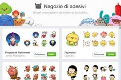 Facebook : Come inserire gli adesivi nei commenti